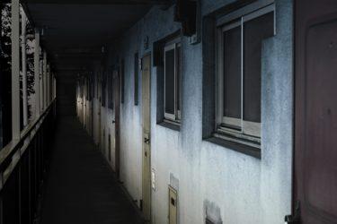 介護予防と孤立死・孤独死